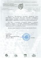 Сертификаты_1