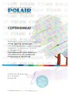 Сертификат Polair2