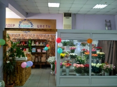 Цветочный магазин.